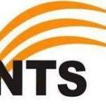 National Testing Service (NTS) logo